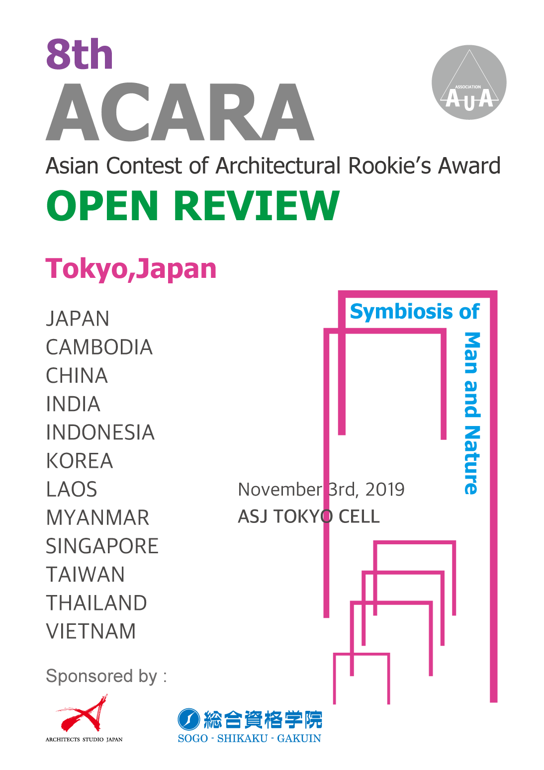 The 8th Asian Contest of Architectural Rookies Award